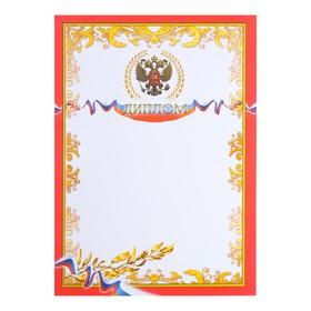 Диплом 'Символика РФ' красная рамка, золотая веточка Ош