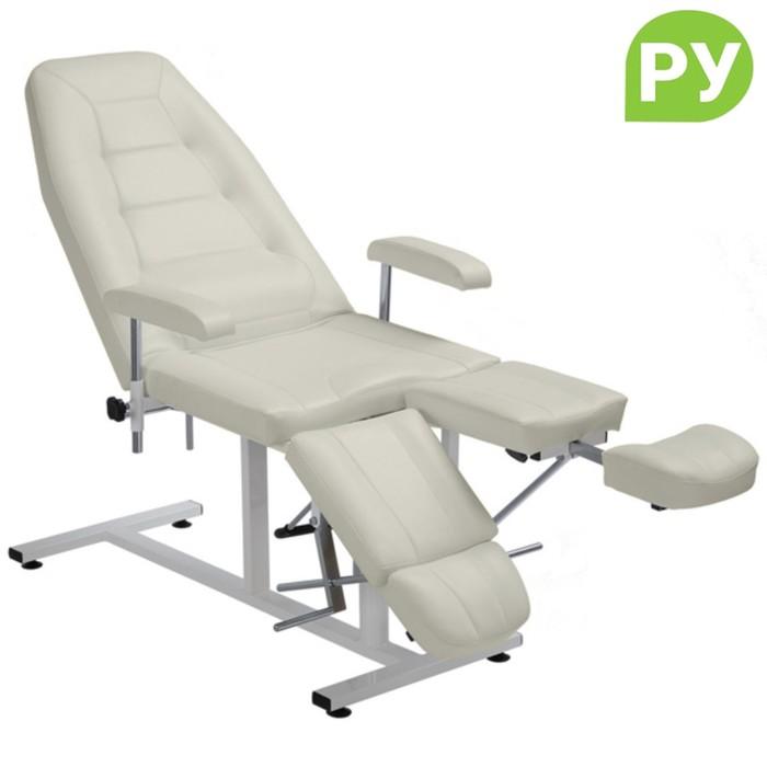 Кресло педикюрное ПК-03 гидравлика, цвет слоновая кость