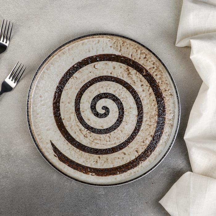 Блюдо для подачи «Браун», d=27 см