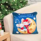 """Подушка антистресс """"Счастливого Нового года!"""""""