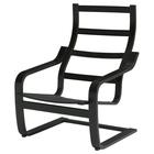 Каркас кресла ПОЭНГ, цвет черно-коричневый