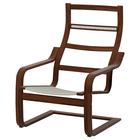 Каркас кресла ПОЭНГ, цвет коричневый
