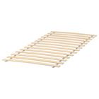 Реечное дно кровати ЛУРОЙ, 70х160 см