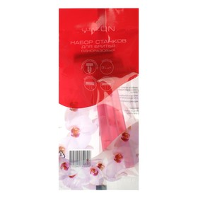 Бритвенные станки одноразовые LuazON, 2 лезвия, увлажняющая полоска, розовые, 3 шт