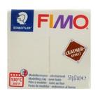 Полимерная глина запекаемая FIMO leather-effect, 57 г, светло-серый