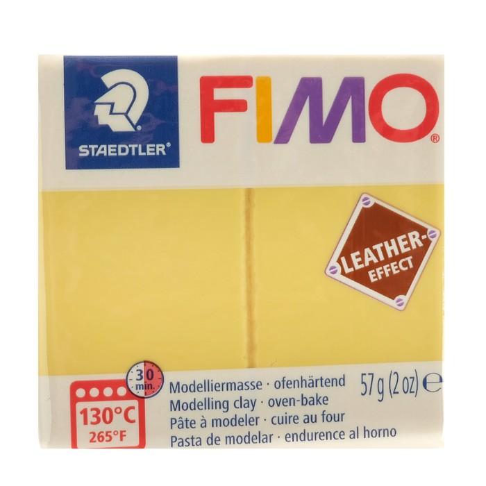 Полимерная глина запекаемая FIMO leather-effect (с эффектом кожи), 57 г, песочный
