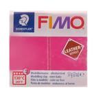 Полимерная глина запекаемая FIMO leather-effect, 57 г, ягодный