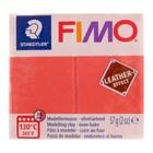 Полимерная глина запекаемая FIMO leather-effect (с эффектом кожи), 57 г, арбуз