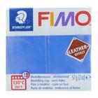 Полимерная глина запекаемая FIMO leather-effect, 57 г, индиго
