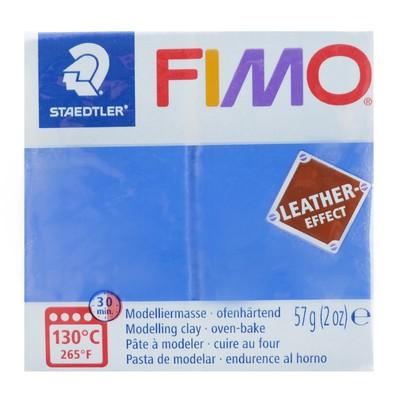 Полимерная глина запекаемая FIMO leather-effect (с эффектом кожи), 57 г, индиго - Фото 1