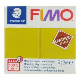 Полимерная глина запекаемая FIMO leather-effect (с эффектом кожи), 57 г, оливковый