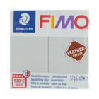 Полимерная глина запекаемая FIMO leather-effect, 57 г, голубо-серый