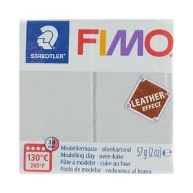 Полимерная глина запекаемая FIMO leather-effect (с эффектом кожи), 57 г, голубо-серый