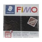 Полимерная глина запекаемая FIMO leather-effect, 57 г, чёрный