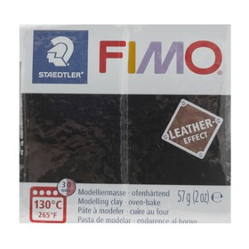 Полимерная глина запекаемая FIMO leather-effect (с эффектом кожи), 57 г, чёрный