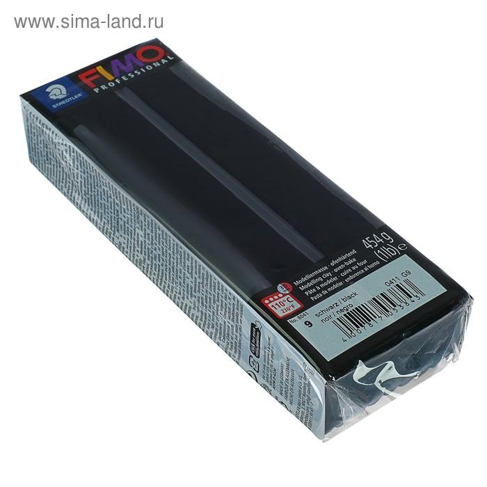 Полимерная глина запекаемая FIMO professional, 454 г, чёрный