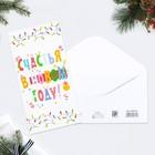 Конверт для денег «С Новым годом!» снеговик, 16.5 ? 8 см