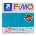 Полимерная глина запекаемая FIMO leather-effect, 57 г, голубая лагуна