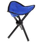 Стул туристический треугольный, 28 х 26 х 36 см, до 60 кг, цвет синий
