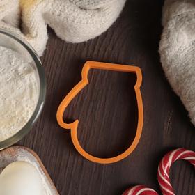 Форма для вырезания печенья «Рукавица. Варежка», 9 см, цвет МИКС