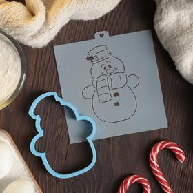Форма для вырезания печенья и трафарет «Снеговик», цвет МИКС