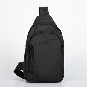 Сумка-слинг, 2 отдела на молнии, наружный карман, цвет чёрный