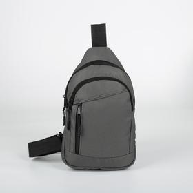 Сумка-слинг, 2 отдела на молнии, наружный карман, цвет серый