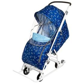 Санки коляска «Умка3-1», принт с динозавриками, цвет синий Ош