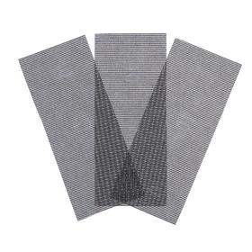Сетка абразивная Remocolor 31-8-204, карбид кремния, сеточная основа, Р40, 115х280 мм, 3 шт.   45389 Ош