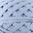 Нежно-голубой