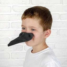 Карнавальный нос ворона, поролон, на резинке Ош