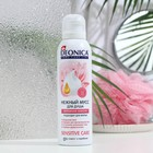 Мусс для душа Deonica Sensitive Care, 200 мл