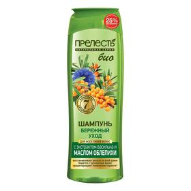 Шампунь для волос Прелесть Bio «Бережный уход», с облепиховым маслом, 500 мл