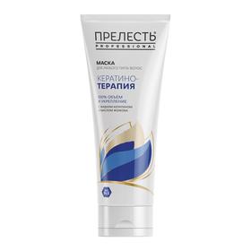 Маска для волос Прелесть Professional «Кератинотерапия», 250 мл