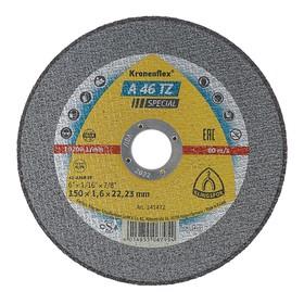 Круг отрезной по металлу и нержавеющей стали KLINGSPOR 241472, d=150х22.2 мм, толщина 1.6 мм