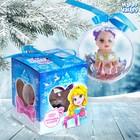 Куколка в шаре «Самой чудесной», цвета МИКС
