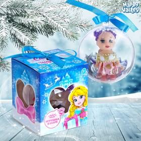 Куколка в шаре «Самой чудесной», цвета МИКС Ош