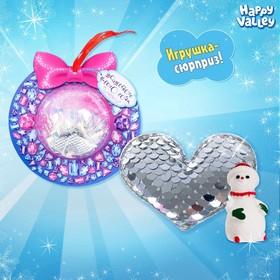 Игрушка в снежинке «Волшебного Нового года!», МИКС Ош