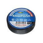 Изолента ROLS, ПВХ 15 мм х 10 м, 130 мкм, черная