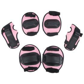 Защита роликовая OT-2011, размер S, цвет розовый Ош