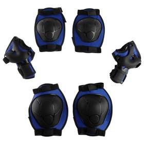 Защита роликовая, размер М, цвет синий Ош