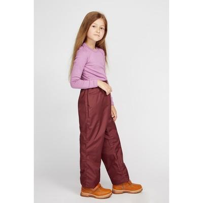 Брюки для девочки «Сити», бордо, рост 110-116 см (60)