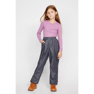 Брюки для девочки «Сити», тёмно-серый, рост 110-116 см (60)