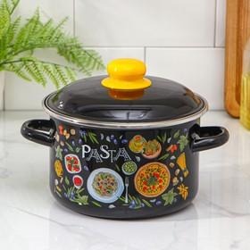 Кастрюля «Pasta», 3 л