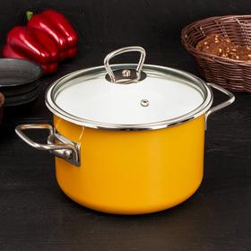 Кастрюля цилиндрическая Mustard, 3 л, цвет горчица