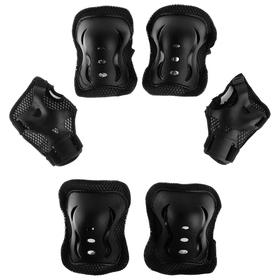 Защита роликовая OT-2020, размер S, цвет чёрный Ош