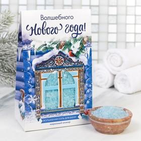 """Соль для ванн """"Волшебного Нового года"""", с ароматом морозного инжира, 400 г"""