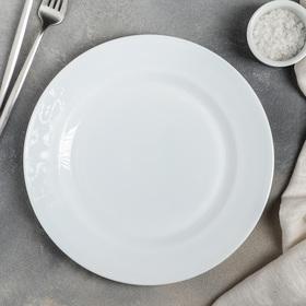 Тарелка обеденная Доляна «Классика», d=25 см