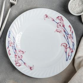 Тарелка обеденная Доляна «Нежные каллы», d=25 см