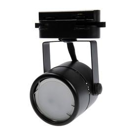 Трековый светильник Luazon Lighting под лампу Gu10, круглый, корпус черный Ош